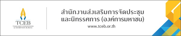 Thailand Convention and Exhibition Bureau – Providing MICE Solutions in Thailand